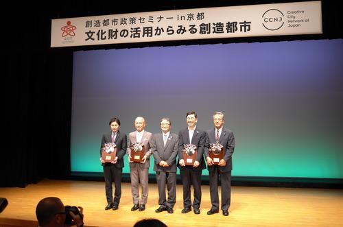2O16年度文化庁長官表彰式(文化芸術創造都市部門)が開催されました!
