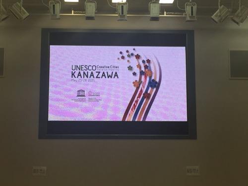 2015年5月26日(火)〜27日(水)『ユネスコ創造都市ネットワーク会議2015』&金沢フィールドワーク