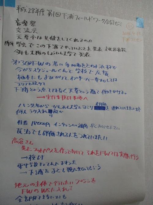 IMG_3680