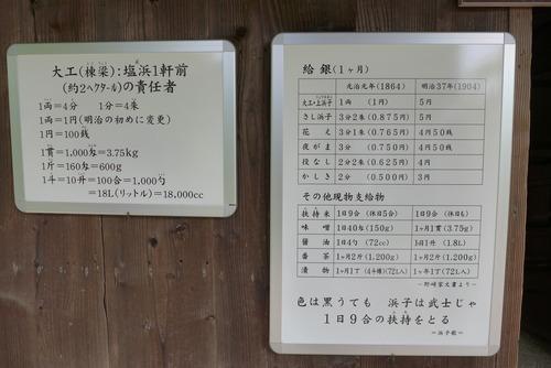 P1290774