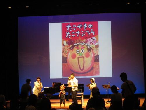 第4回エホントまつりin 日田市2016.5.15(日)