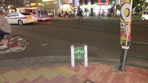 日本一の狭小ガードレールを発見!【東京・東陽町の交差点】