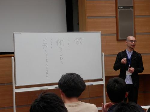 2015年4月29日「芸術文化環境論」学外演習・福岡市内美術館巡りが行われました!