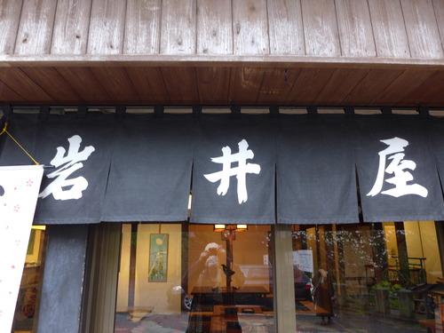〈いわい餅〉の御加護は?博多湾を望む愛宕神社参拝の楽しみ・・・
