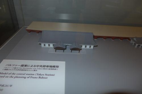 P1210600