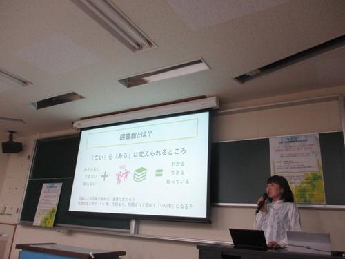 2018.3.17(土)九州大学図書館創造研究会第10回研究会が開催されました!