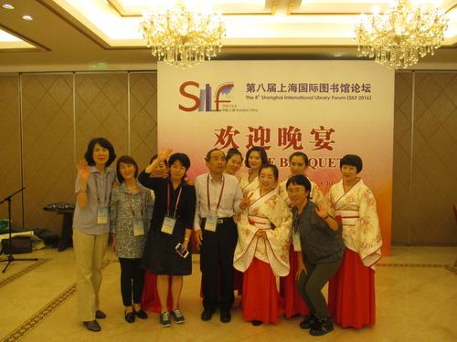 第8回上海国際図書館フォーラムで発表してきました!前篇2016.7.6-11