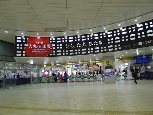 ひく、たす、ひたる!?福岡市内の大丸で日田展開始!マルマタさんも出展!