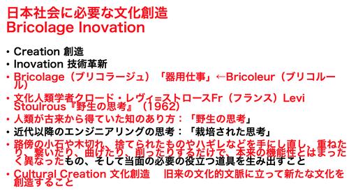 2020年6月12日(金)16:30〜19:00ふ印ラボ定例ゼミ(遠隔)第16回を開催しました!