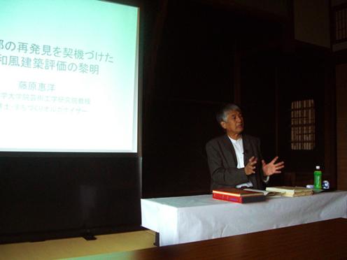 唐津市・旧高取邸にて,第2回高取座学が開催されました.