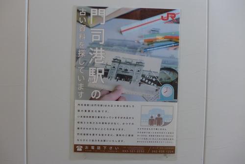 P1280837