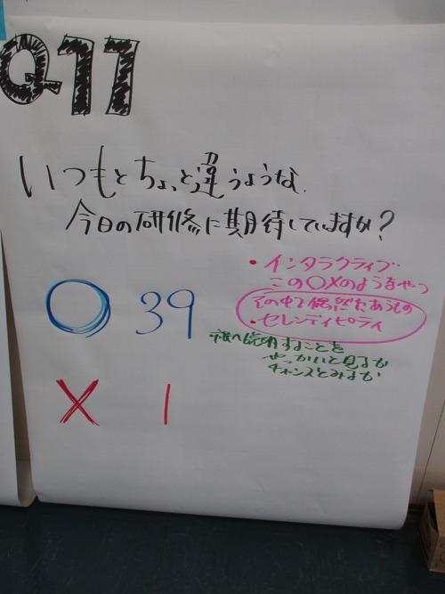 IMG_8603