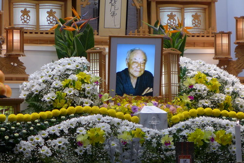 八女の生き字引、ふ印ラボ最長老、手仕事職人の精神的支柱として活躍された松田久彦翁のご葬儀に参列できました。