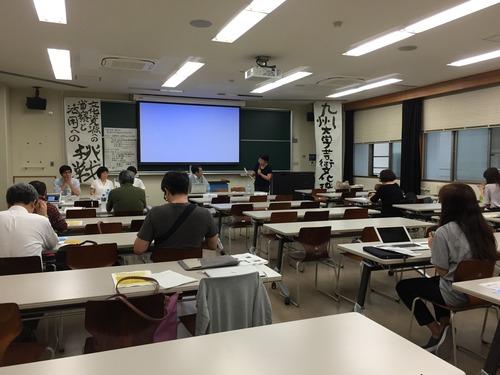 2015.6.9  2015年度第一回 九州大学芸術文化環境学会開催!日中韓の省察行為は何を導くのでしょうか?