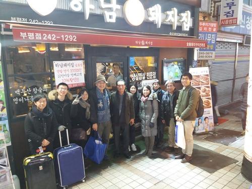 ふ印ラボ恒例の釜山忘年会ツアー、ニューかめりあで波浪を越えて挙行!