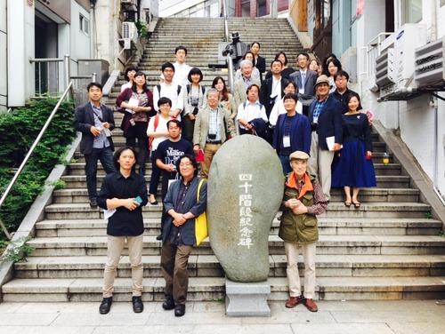 韓日アートマネジメント・文化政策学術大会に出席してきました。