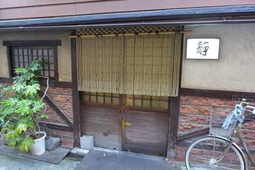 2018年7月13日(金)夕刻、京都のどまん中、新京極の居酒屋「静」にてふ印ラボ京都同窓会が開催されました!そして泊まりは京都町家一棟借りの「一空」合宿
