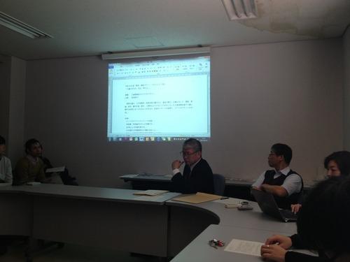 2012.5.10第二回環境・遺産デザインプロジェクト演習Ⅲ