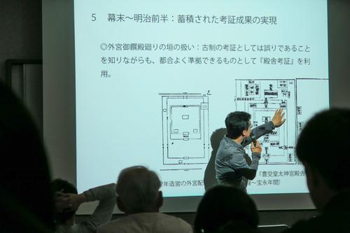 建築学会九州支部歴史意匠委員会「教師と学生の研究交流会」一日目
