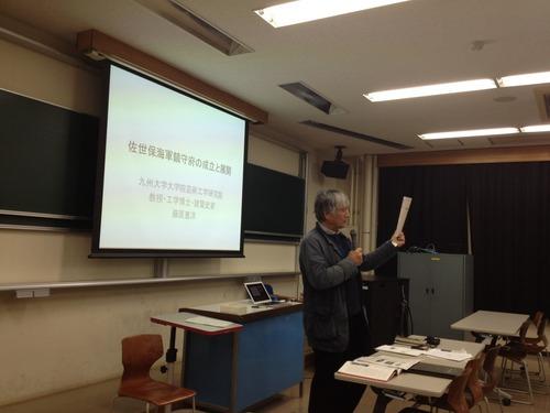 2012.12.11第5回 九州大学公開講座 建築探偵シリーズその7 佐世保海軍鎮守府の形成