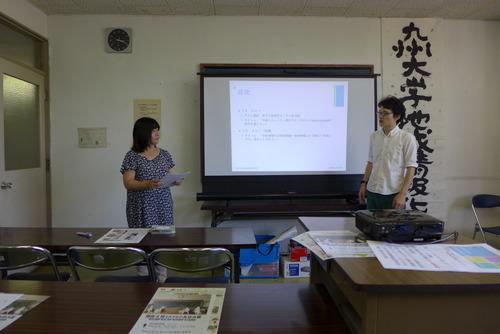ふ印ラボ社会人博士課程の佐藤忠文氏主宰「九州大学地域情報化研究会」第2回研究会が開催されました!