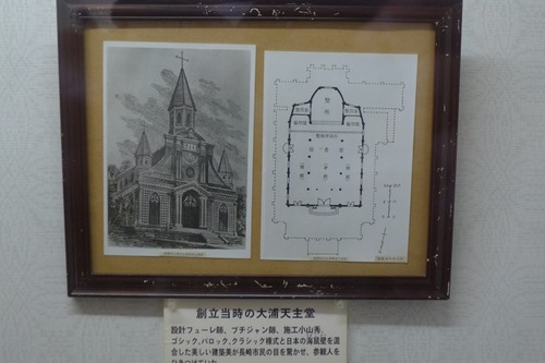 九州大学大学院芸術工学研究院公開講座のフィールドワークで軍艦島・長崎市南山手へ