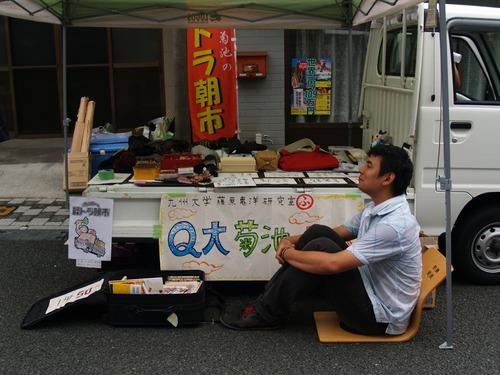 湯ったり菊池の軽トラ朝市、Q大ショップ今月も開店!