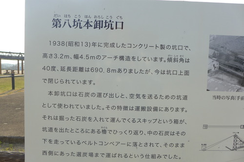 P1300320