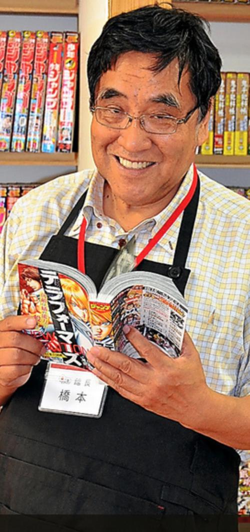 橋本博館長  朝日新聞「ひと」欄に登場!おめでとうございます。