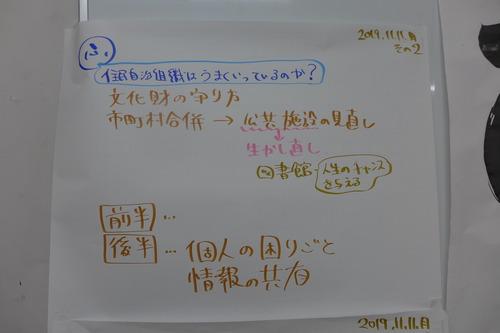 P1500615