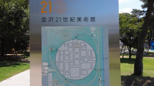 2015年8月28日(金)~30日(日)利賀インターゼミに参加しました。