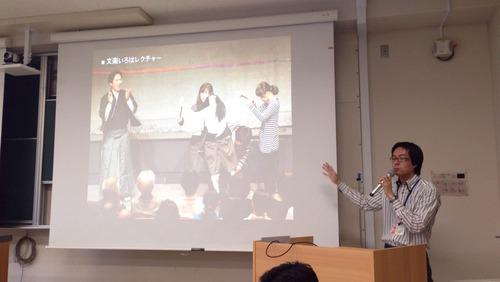 2015年6月8日学部「芸術文化環境論」・福岡市文化振興課勤務で芸工OBでもある日下部さん、松尾さんを特別講師にお迎えし福岡市の文化政策についてお話をいただきました!