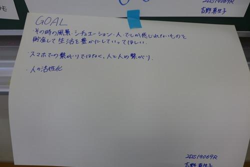 P1010837