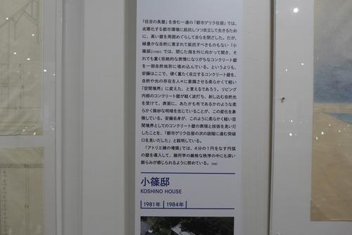 P1070766