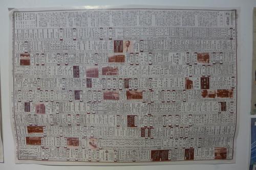 P1060025