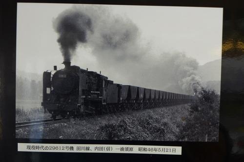 P1300472