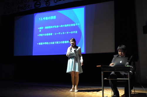 原千波さん率いるこどもとこどもの心を持った大人のための劇団ティンカーベルも、踊って、歌って、〈世界のトヨタ〉音響設計家豊田泰久氏の講演会成就を言祝ぐ!