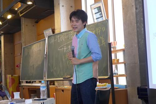 独立研究者で数学者の森田真生氏「数学の演奏会」が天草・丸尾焼ギャラリーにて開催されました!