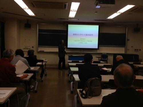 2012.10.30 第3回 九州大学公開講座 建築探偵シリーズその7 鉄筋コンクリート造の近代