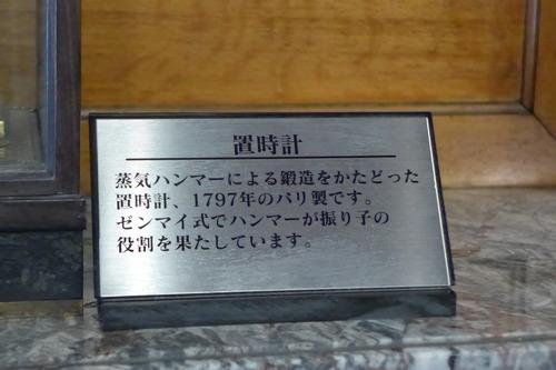 P1510767