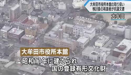 久留米工業大学教授大森洋子先生、九州大学教授田上健一先生、大牟田市長に抗議文書を提出!