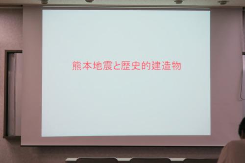 建築学会九州支部歴史意匠委員会「教師と学生の研究交流会」二日目