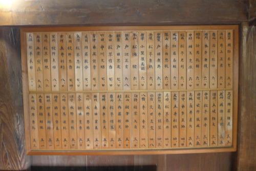 P1290377 のコピー