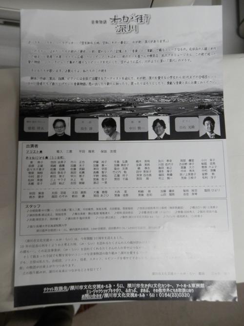 PC236365