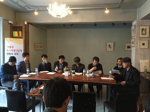 先日4月19日(火)は、韓国ソウルで開催した「ソウル型都市再生の現況と課題」という討論会に行ってきました。