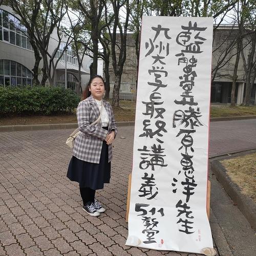 ふ印ラボ同人でこどもミュージカル劇団ティンカーベル主宰原千波さん親子さんの記念写真!!