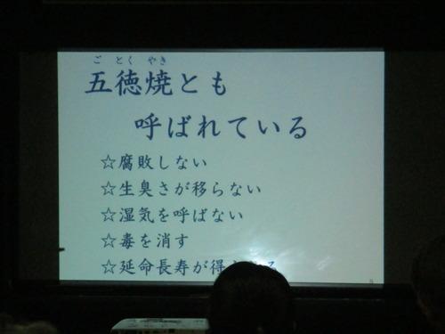 IMG_4139
