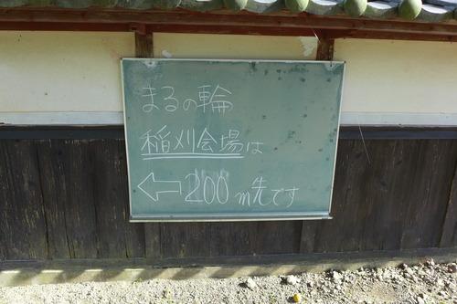 P1450215
