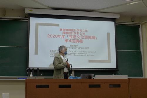 九州大学芸術工学部「芸術文化環境論」集中講義第2回開催!