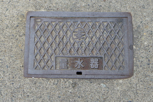 P1290346 のコピー